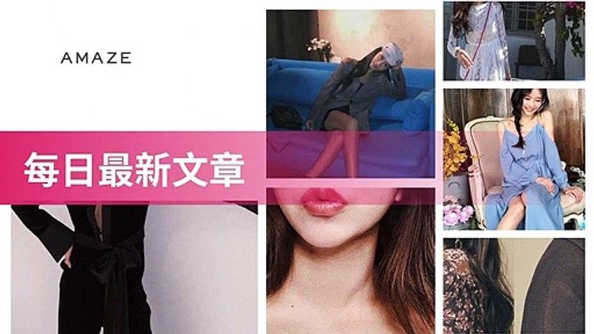 amaze_blog_mobile-copy1-20200515-11:58