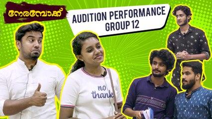 Nerambokku   Malayalam Web Series   Audition - Nerambokku Web Series - Group 12