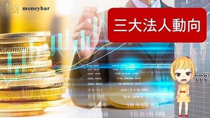 moneybar_internation_curation_desktop-copy1-20200515-18:25