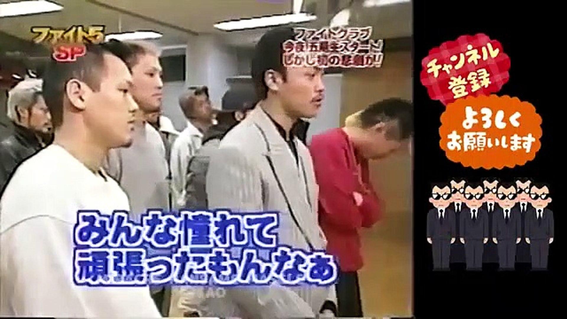期生 クラブ ボクシング 5 ガチンコ ファイト