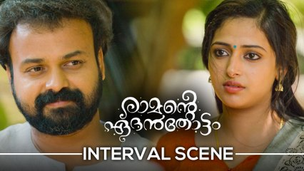 Ramante Edanthottam Movie Interval Scene | Kunchakko Boban | Anu Sithara | Joju George