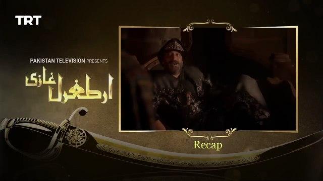 Ertugrul Ghazi Urdu - Episode 4 - Season 1