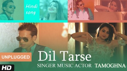 Dil Tarse Unplugged | Tamoghna | Video Song | Latest Romantic Song 2020 | Red Ribbon Musik
