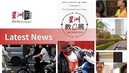 sinchew.com.my-copy2-20200518-03:35