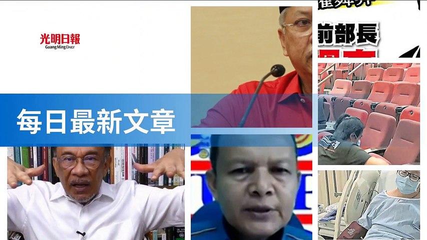 guangming.com.my-copy4-20200518-04:32