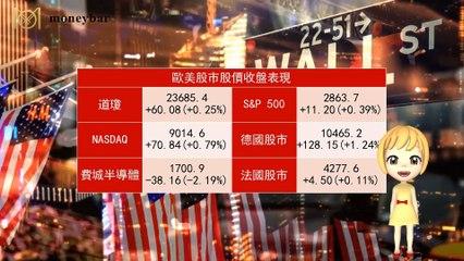 moneybar_missHua-copy1-20200518-08:49