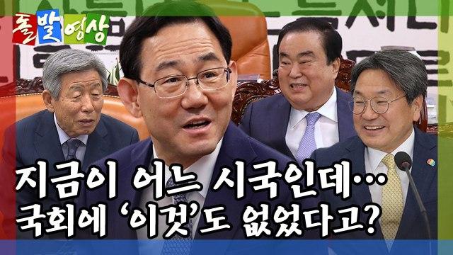[돌발영상] '그냥' 축하는 없다? / YTN