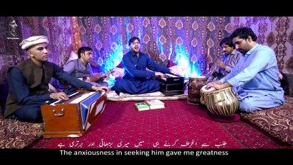 Karan Khan - Dard O Gham (Qawali) (Official) - Badraga (Video)
