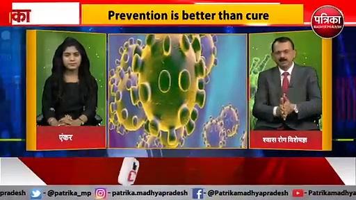 Coronavirus What is Coronavirus  How to Protect From Coronavirus   कैसे बचे कोरोना वायरस से