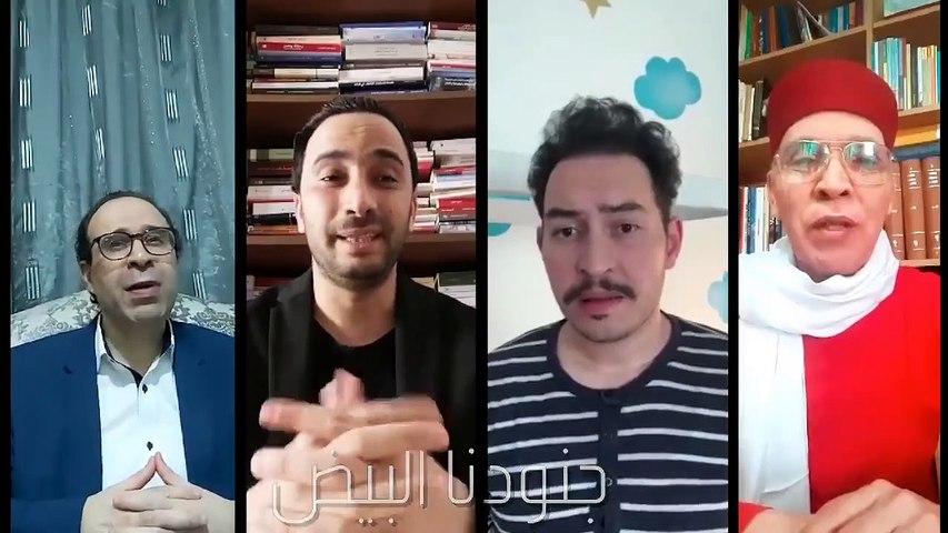 تكريم إبداعي لوزارة الصحة التونسية ..والمخرج حسام الطاهري يكشف عن نجوم المبادرة الوطنية