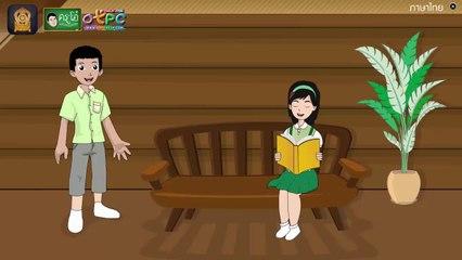 สื่อการเรียนการสอน คำที่ใช้ รร ร หัน และ บัน ป.4 ภาษาไทย