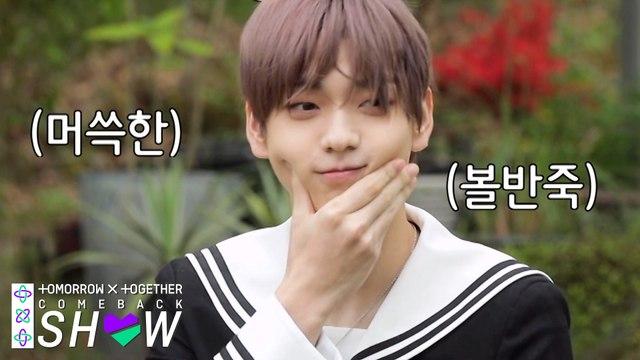 멤버잘알 TXT의 304호 가족회의 (feat.물총싸움)   TOMORROW X TOGETHER Comeback Show