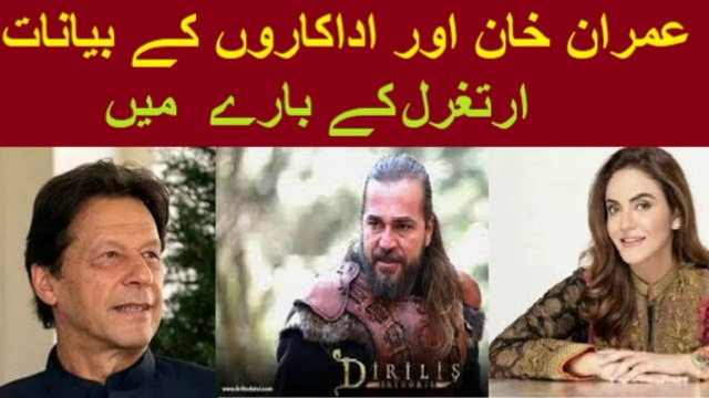 artughal ghazi history in urdu | ertugrul gazi history | dirilis Episode 1, Ertugrul season 1 episode 1, Hindi dubbing, Ertugrul hindi, Ertugrul season 1 hindi dubbed, Ertugrul hindi dubbed, Turkish drama, Turkish drama urdu dub, Turkish drama urdu, Resur