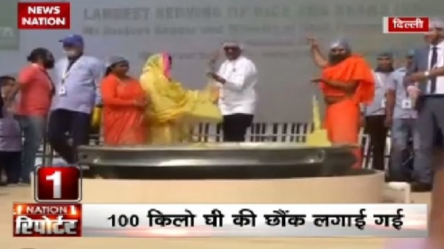Nation Reporter:  50 chefs cook 918 kg Khichdi to celebrate The World Food India today