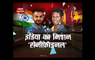 Stadium: ICC Champions Trophy | India end up with 321 on the board
