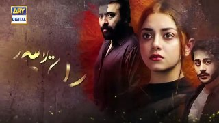 Mera Dil Mera Dushman Ep 34 - 19th May 2020 - ARY Digital Drama