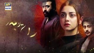 Mera Dil Mera Dushman Ep 34 - 19th May 2020 - ARY Digital Drama