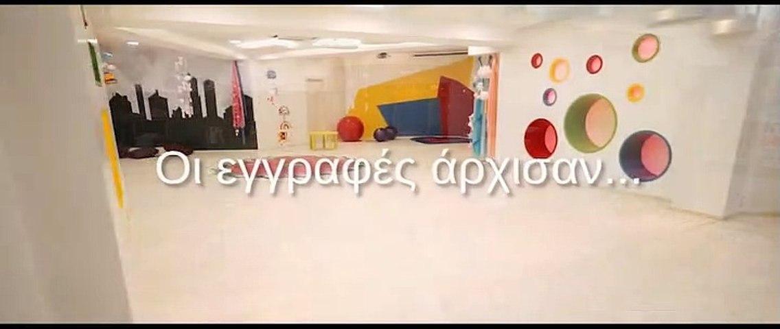 ΟΝΕΙΡΟΠΛΑΣΤΕΙΟ _ΕΓΓΡΑΦΕΣ_2020