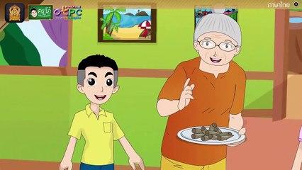 สื่อการเรียนการสอน แผนภาพโครงเรื่อง ขนมไทยไร้เทียมทาน ป.4 ภาษาไทย