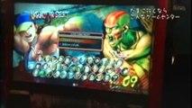 HDゲームセンターCX #111 まさかのシューティング!!「スーパースターフォース」 Retro Game Master Game Center CX