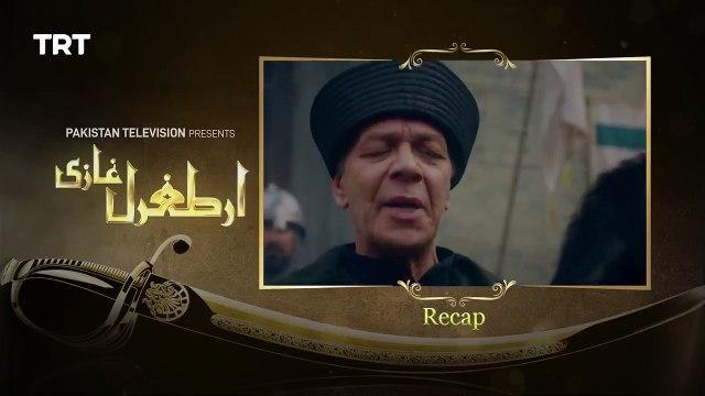 Ertugrul Ghazi Urdu _ Episode 5 _ Season 1