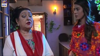 Mann-e-Ilteja [Teaser 2] ARY Digital Drama