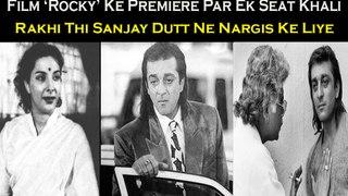 Sanjay Dutt Ne Nargis Ke Liye Film 'Rocky' Ke Premiere Par Ek Seat Khali Rakhi Thi