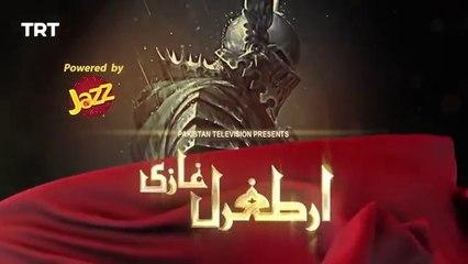 Ertugrul Ghazi Urdu   Episode 25