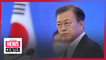 President Moon vows efforts to protect industrial ecosystem, prepare for digital era