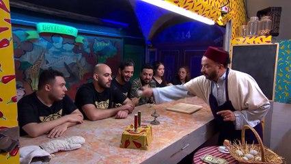 Jazirat Al Kanz Saison 5 Episode 4 جزيرة الكنز - الموسم 5 الحلقة