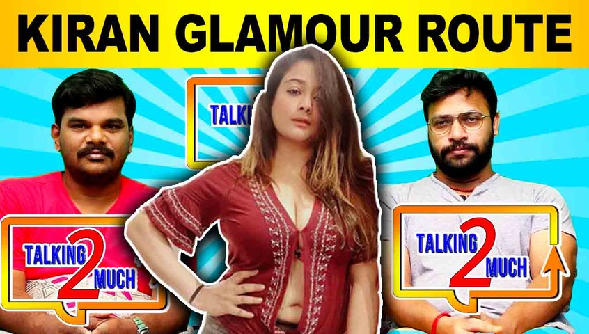 ACTRESS KIRAN GLAMOUR ROUTE   TALKING 2 MUCH - EP-05    Filmibeat Tamil