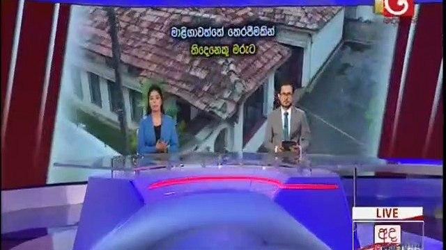 Derana News 10.00 - 21-05-2020