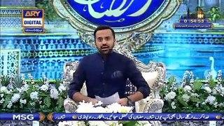 Shan-e-Ramzan 2020 1