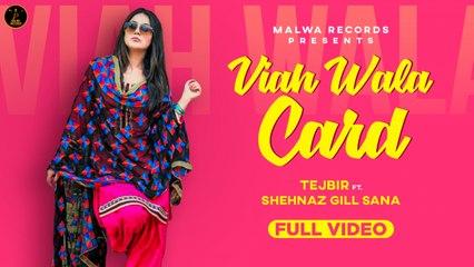 Tejbir Ft. SHEHNAZ GILL SANA - VIAH WALA CARD - Latest Punjabi Songs 2020 | Malwa Records