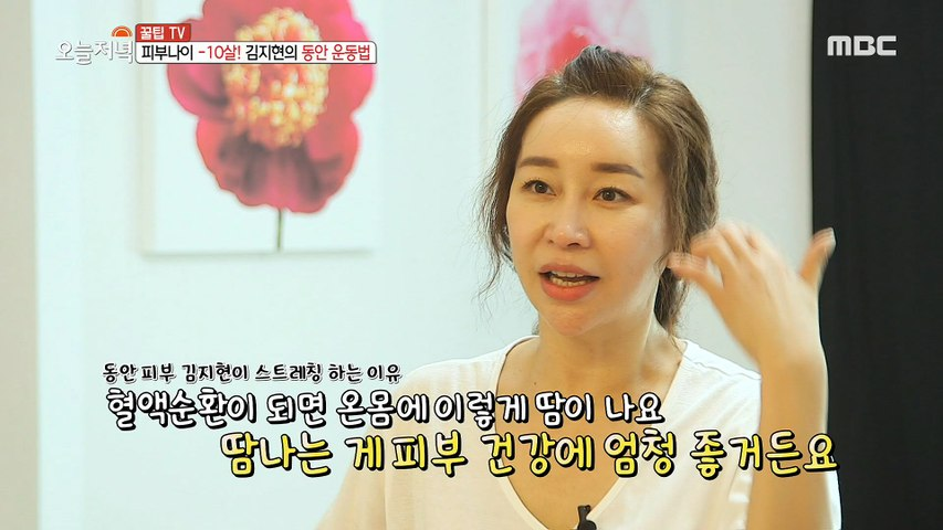 [TASTY] baby skin care method, 생방송오늘저녁 20200522