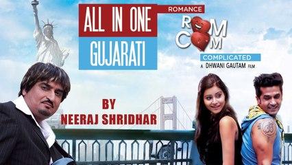 All In One Gujarati - Neeraj Shridhar, Priya Patidar | Video Song | Romance Complicated | Gujarati Movie | RedRibbonMusik