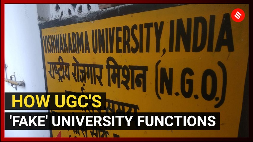 UGC released a list of fake universities: 8 are operational in Delhi