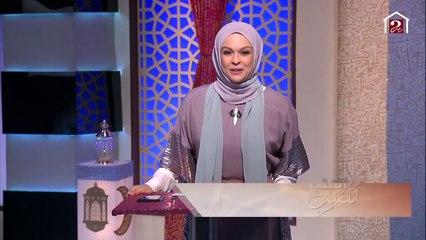 إيمان رياض: ساعات ونودع رمضان ونستقبل العيد.. ربنا يتقبل منا جميعا