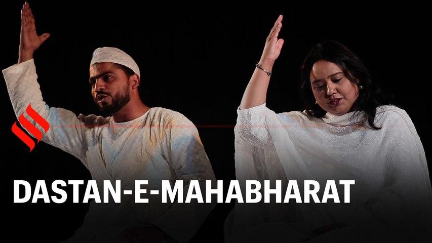 Dastan-e-Mahabharat: Retelling shared stories to bridge the divide