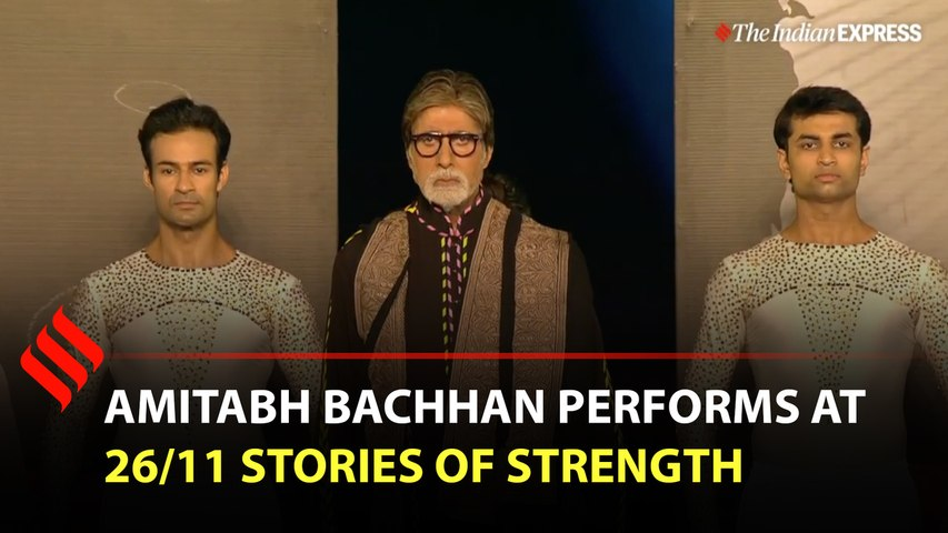 Amitabh Bachhan performs at 26/11 Stories of Strength