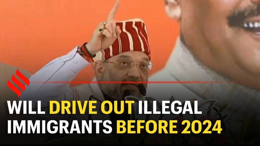 Will drive out illegal immigrants before 2024: Amit Shah in Jharkhand