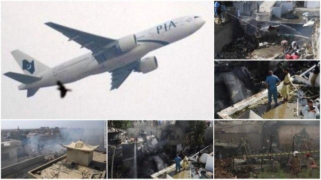 Pakistan flight incident| பாகிஸ்தான் விமானி அனுப்பிய தகவல்.. விமான விபத்தின் பின்னணி