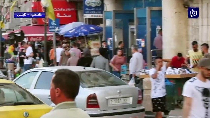 مستجدات الأوضاع في الأراضي الفلسطينية المحتلة