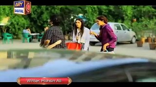 Ishqiya Ep 17 _ Promo _ ARY Digital Drama