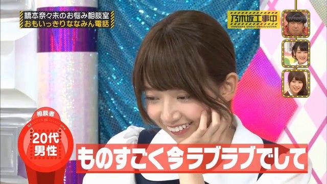 乃木坂46 乃木坂工事中 2020 Episode 23 vs 24 vs 25  Full Show