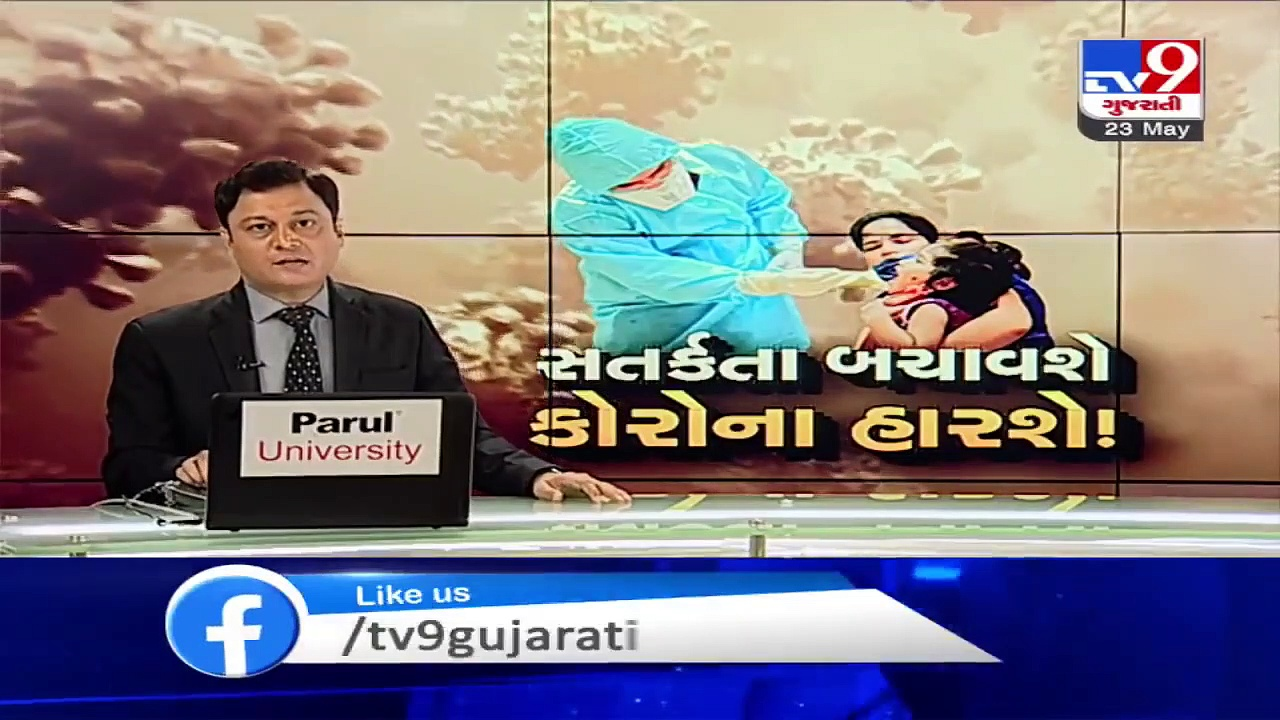 Bharuch- Decrease in patients suffering from common diseases during coronavirus lockdown- TV9News