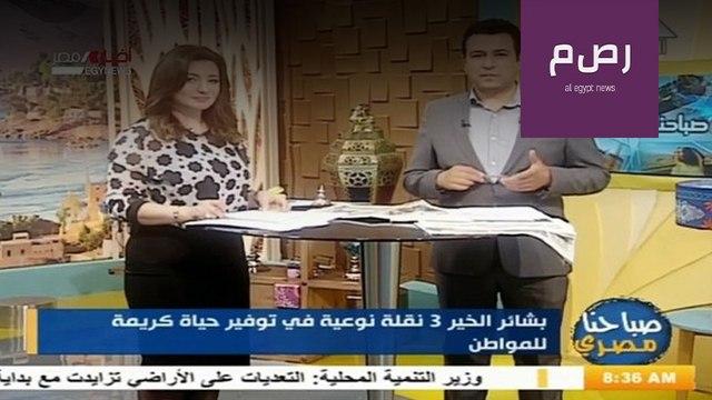 صباحنا مصري .. هاتفياً - لندن .. د . عمرو صالح . أستاذ الإقتصاد السياسي 22-5-2020