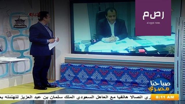 صباحنا مصري جولة في عناوين الصحف الصادرة صباح اليوم 23-05-2020