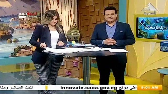 صباحنا مصري وموجز أخبار التاسعة صباحاً 23-05-2020