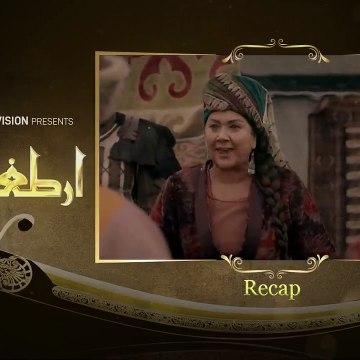 Ertugrul_Ghazi_Urdu___Episode_10___Season_1FULL HD URDU & HINDI.  एर्तुगरुल गाज़ी' हींदी मे